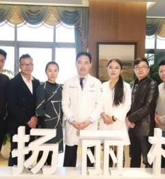 北京米扬丽格医疗美容医院   收费合理口碑好