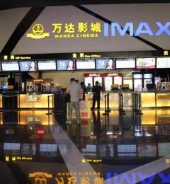万达电影院加盟费多少钱