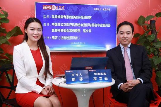 北京米扬丽格医疗美容医院巫文云院长 与世界先进医疗水平同步