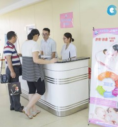 """港润生物推出""""健康+""""服务平台 指导公众正确认识干细胞存储"""
