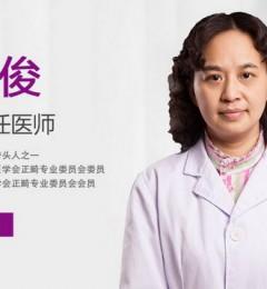 牙不够白?快看过来,武汉美莱李俊医生教你如何美白牙齿!