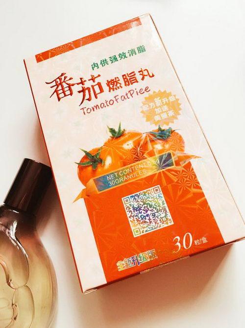 番茄丸减肥产品效果真的有那么好?番茄燃脂丸多少钱一盒?