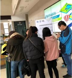 环球荟系列创业活动第十期―大健康产业路演成功举办