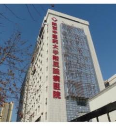 西安中医脑病医院:预防流感,有妙招