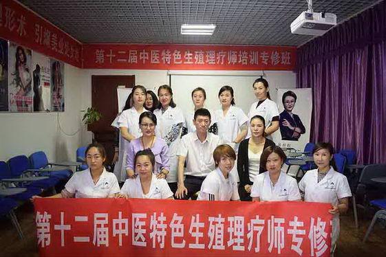 秦夫人一指私密中医两性生殖健康项目正式启动