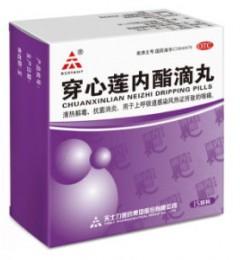 今冬流感太疯魔,专家建议:第一时间服用穿心莲内酯滴丸