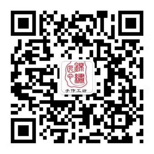 锦绣匠心手作工坊,纯手工DIY口红成分大揭秘