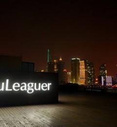 上海首尔丽格整形环境好吗 铸造品质医美 打造美丽夙愿