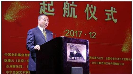 中国养生养老商城,高洪利打造不一样的养生养老商城!