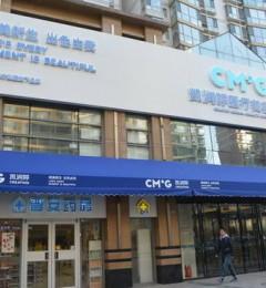 北京凯润婷医疗美容整形医院怎么样?打玻尿酸?凯润婷玻尿酸?