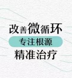 冬季白癜风稳定易康复 北京三甲专家携手会诊来相助