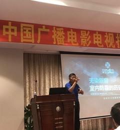 """深圳""""无染新窗""""与中国广电报刊大家庭结成战略合作"""