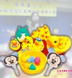 塑化剂危机!还在给小孩沐浴玩具吗?