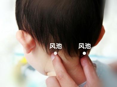 小儿感冒鼻塞 按穴通解