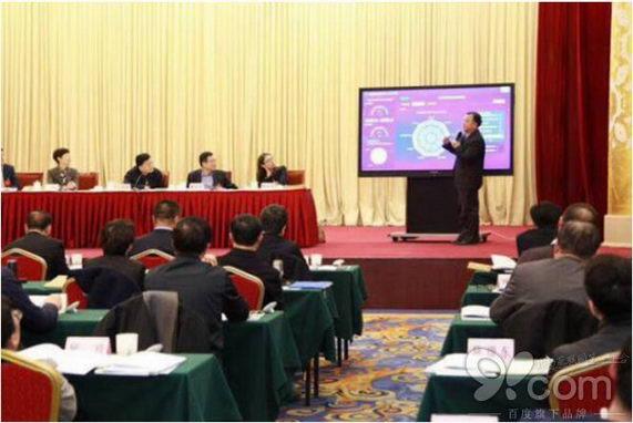 创新智慧医疗信息平台, 2018全国改善医疗服务工作会议MAXHUB获赞