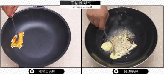 赛普瑞斯・先生:一口工艺与颜值同时在线的不粘锅!