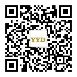 市场竞争不断加剧,YYD雅艺德口腔管理系统成口腔机构运营利器