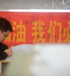 普通高中语文新课标:古诗文背诵推荐篇目增至72篇