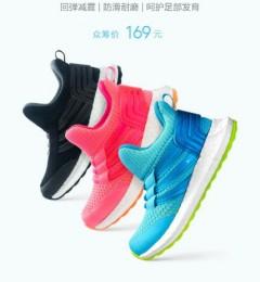 仅169元!专业跑鞋材质儿童运动鞋,小米众筹热卖中!