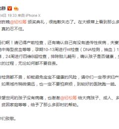 孕妈在孕期进行香港无创DNA是非常必要的
