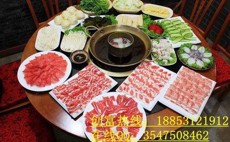 北京南门涮肉加盟条件