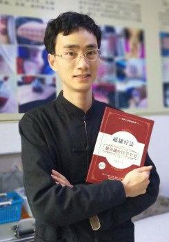 罐诊罐疗技术培训班1月29日在青岛举办
