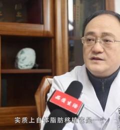 脂肪微雕专家邱立东接受BTV电视台采访
