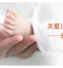 小孩容易发烧,日常应该如何预防?