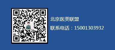 recell技术治疗痘坑免费模特招募中!