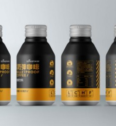减肥者的福利!国内首款罐装防弹咖啡面世