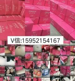 妃泊莱面膜多少钱一盒,一盒几贴,一盒可以用多久