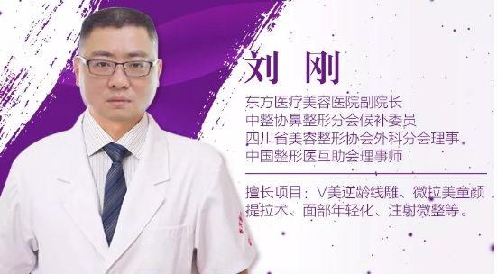 """南宁东方整形医院新""""颜""""快乐诚信整形,创新美容"""