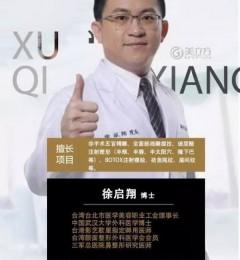 上海美立方医院行不 演绎美丽,塑造自然