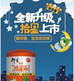 春节要注意:宝宝便秘应关注肠道健康