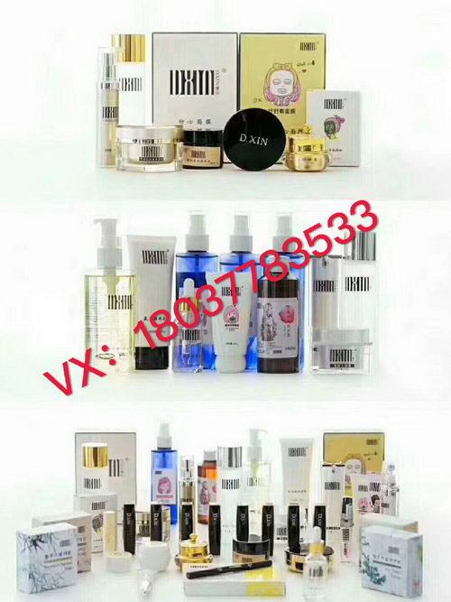 董欣,一个富有争议的化妆品品牌