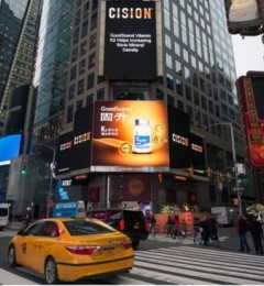 固升牌维生素K2强势登陆国外 向世界展示品牌风采