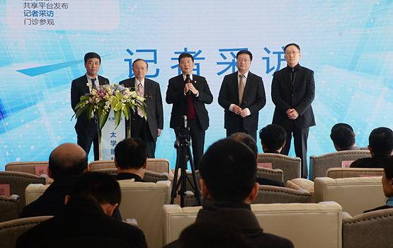 国内首个高阶白内障及老花晶体矫治共享平台在杭发布