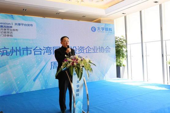 杭州市台协会副会长 周鲍华