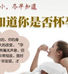 北京弘和妇产医院早早孕套餐好不好 品质行医 贴心服务,健康同在