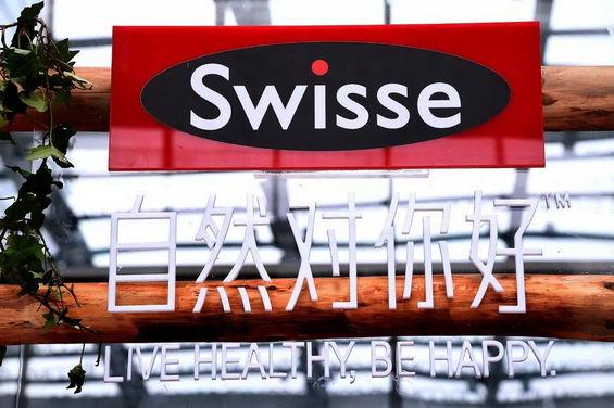 "Swisse携手中国营养学会专家走进京东送健康 助力""健康中国"""