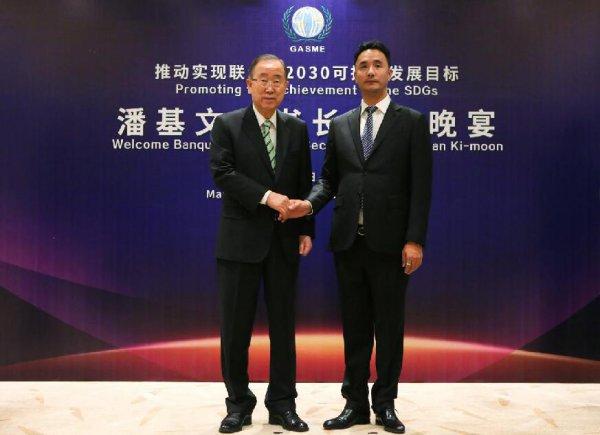 第八任联合国秘书长潘基文会见新生植发集团董事长林凤飞