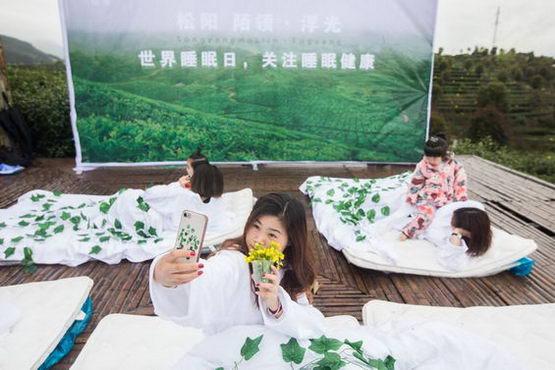 世界睡眠日,浙江松阳市民万亩茶林直播睡觉