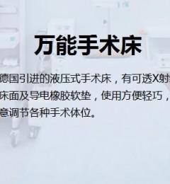 北京米扬丽格巫文云院长讲述鼻整形器械