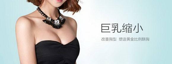 上海瑞欧医疗和欧雅评价如何 科技创造美