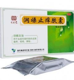润燥止痒胶囊:慢性皮肤瘙痒首选用药