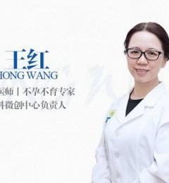 北京家恩德运医院:输卵管堵塞如何治疗最合理