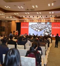 第五届中国医疗环境与健康大会在南京成功召开