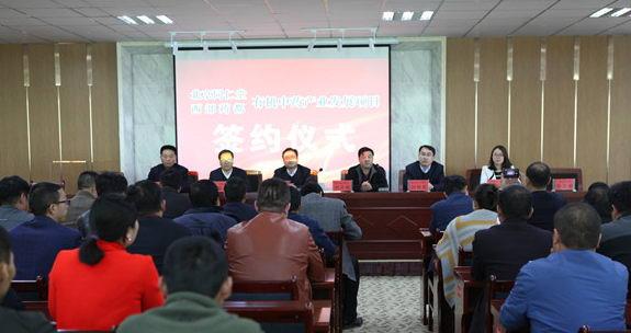 北京同仁堂强势入驻民乐西部药都 开创有机中医药新篇章