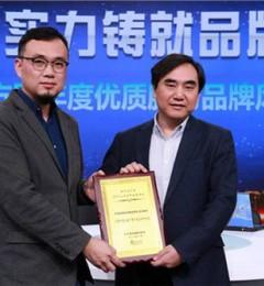 天津伊美尔荣膺北方网2017年度品质服务整形美容机构,实力铸就典范