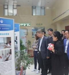 北京市中西医结合肾脏疑难病会诊中心台湾专家一行莅临指导